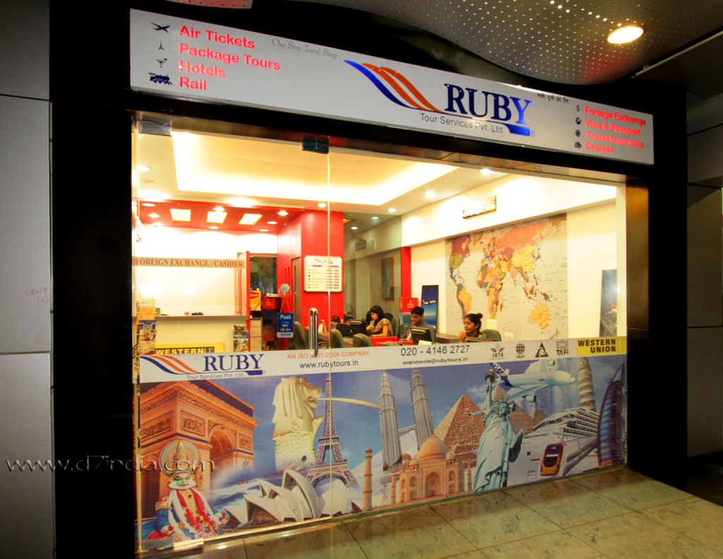 client comfort ruby travel entry point